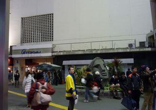 moai_state01.JPG